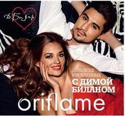 Косметика и парфюмерия Орифлэйм