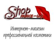 Интернет-магазин профессиональной косметики Shop Make-up
