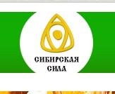 Интернет супермаркет «Сибирская сила»