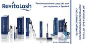 Усилитель роста ресниц REVITALASH® ADVANCED