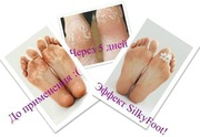 Носочки для педикюра Silky Foot
