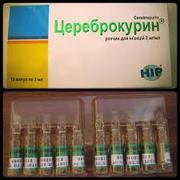 Продам нейропептид Цереброкурин
