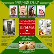 Натуральная косметика Из Крыма,  ароматные чаи,  Бальзамы