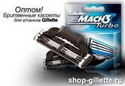 Продукция компании Gillette оптом.