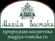 Природная восточная косметика и парфюмерия