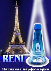 Наливная парфюмерия Reni в Розницу