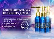 ILSA Premium наливная парфюмерия оптом от 5000 руб.