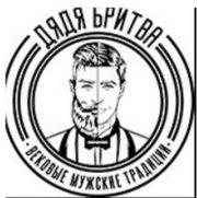 Дядя Бритва – интернет магазин для мужчин,  товары для бритья,  бороды и